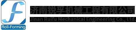 High strength automobile anti-collision beam