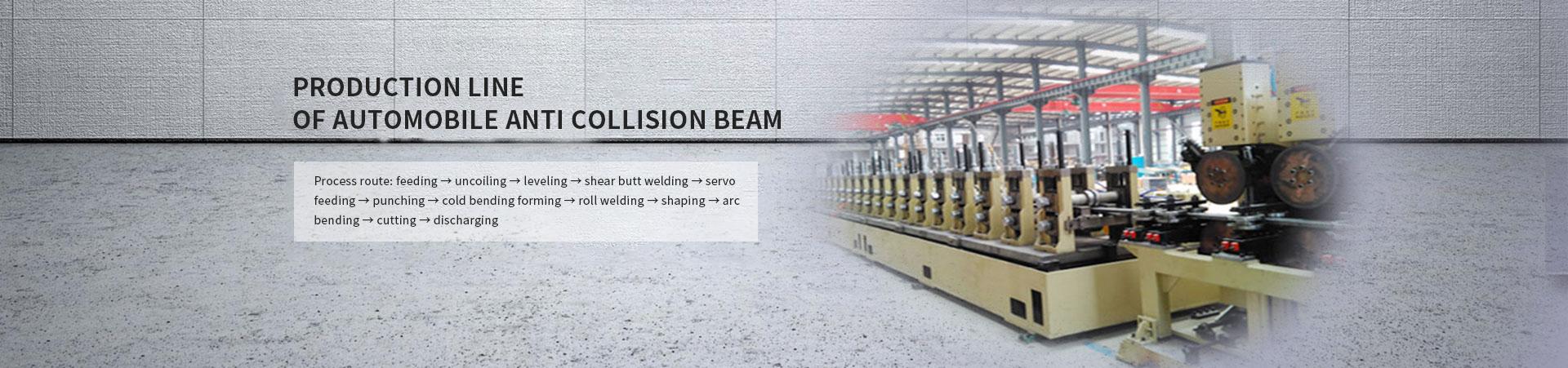 High-strength automobile anti-collision beam